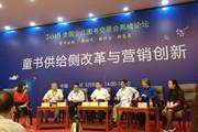 六社长创新说—— 小儿科成大门类,中国少儿出版继续大有可为