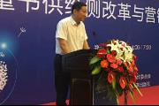 做到这三点,中国出版才是中国制造——李学谦:中国少儿出版实现新发展的7个新思路