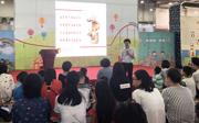 朋朋哥哥亮相书香天津·春季书展,与小读者共同倾听博物馆的声音