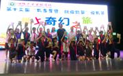 幻想文学作家彭懿走进广东顺德校园,开启奇幻之旅!