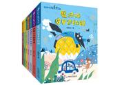 《张秋生魔法童话》:开启神奇的梦幻之旅