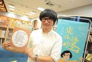 福建少年儿童出版社正式签约进驻中国儿童绘本原创基地,助力儿童阅读推广