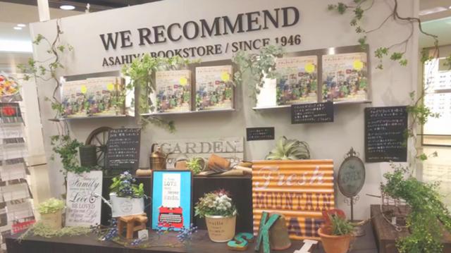 伦敦书评书店:15年首次盈利,原因竟是因为搞活动