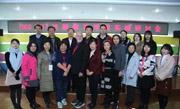 奇幻戏剧创意教育-IDEC戏剧教育学前实践研讨会在京成功举办