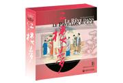 孙温绘本版精装《红楼梦(法文版)》推出,为法国读者带来中国古典小说巅峰之作