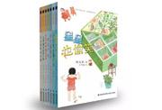 观察美丽的世界,细数身边的美好——福建少年儿童出版社推出《美丽眼睛看世界》系列丛书