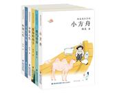 福建少年儿童出版社推出《林良成长书坊》:用阅读陪伴孩子成长