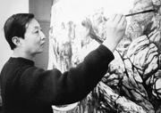 纪念著名画家李伯安逝世20周年,《走出巴颜喀拉》纪念邮票正式发行