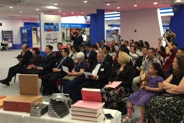 山东画报出版社输出图书在匈牙利举行新书发布会