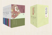中文世界完整的谷崎润一郎作品集,汇集海峡两岸优秀日本文学翻译家