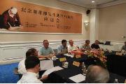 一代书画大家谢稚柳逝世二十周年,上海书画出版社联合上海书法家协会举办纪念座谈会