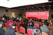 """中国近现代书画艺术发展海派领袖吴昌硕逝世90周年,""""全、新、真、精""""四大特色汇成一套首次展现其各方面成就的全集"""