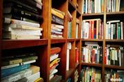 财政部、税务总局发文:2018年-2020年免征图书批发、零售环节增值税