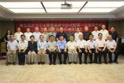 第五届皮书学术委员会成立仪式暨第一次全体会议、第九届优秀皮书奖终评会在京召开