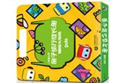 夏日炎炎,阅读送清凉,上海教育出版社为教师和孩子准备了新的阅读盛宴
