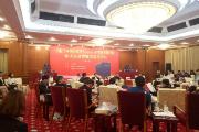 从30万字到320万字,这部历时3年出版的皇皇巨著记录了中国行政法10年间的成长