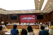 顺应文化融合大趋势,从儒道佛三教关系看如何增强中华民族文化自信