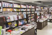老牌出版机构+新媒体营销方式,可以做出什么花样?——香港三联有这些尝试