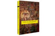 译者眼中的理雅各——这个在中国坚持三十年翻译古代经典文献的人,是东西文化的摆渡者