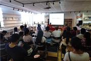 抗癌33年,学会与癌症和平共处 ——《思考文化医学》分享会在上海举行