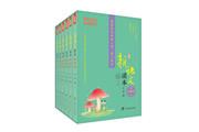 《新语文读本》出版十余年仍保持活力——广西教育社打造长青树品牌有秘诀