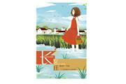 苏少社推出《长安庄》,为读者带来一场以爱为名的时光穿梭之旅