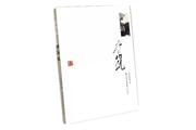 赏《尚书坊·李兆虬》,品一位艺术家的观察与初心