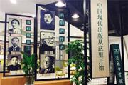 中国出版家王云五制定的人员考核标准——按事记值法与编辑的职能要求