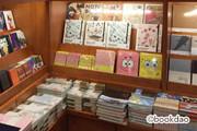 2018江苏书展即将开展,新蕾出版社准备了两场精彩活动,期待您的参与