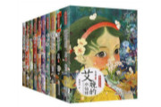 """安少社推出""""开明儿童文学书系"""",以一套书向中国儿童文学致敬"""