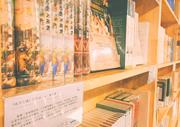 百道学习新书联播6.26-7.2日书单