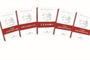 """纪念马克思诞辰200周年,济南出版社推出""""重读马克思""""书系"""
