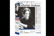 """《我的一生略小于美国现代史》:美国新闻界""""第一夫人""""对美国近代史关键事件的私人记忆,如实再现好莱坞大片《华盛顿邮报》《总统班底》未能尽述的传奇真相"""