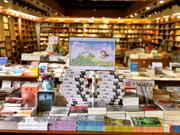 海南凤凰新华书店创意暑期阅读活动内容,为读者提供更多选择