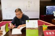 用艺术地理线索探寻中国画源流,重构当代中国人的精神桃花源