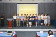 纪念傅雷诞辰110周年,远东出版社举行《傅雷著译全书》赠书仪式