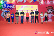 京东图书在2018中国(北京)国际妇女儿童产业博览会上展现阅读力量