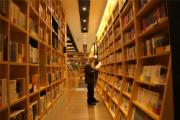 百道书单|面对瞬息万变的世界,只有不断学习才能抓住机会