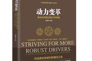 回顾历史过往,展望未来发展——中国工人出版社以好书助力经济发展