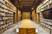 书店、城市、亚健康,以及每个人的生活——2018江苏民营书业发展论坛在苏州召开