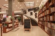 艾立民:打造中国书店之都, 助力城市文化建设