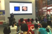 将爱好当成一生的追求——《发现天王星》新书推介会在深圳成功举办