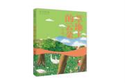 """浙少社推出""""迟子建作品·少年读本""""系列——用故事为少年人的成长引路"""