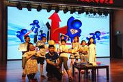 湘少社与长沙图书馆联合举办环保主题分享会,让孩子在阅读中学会承担责任、尊重生命