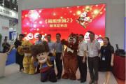 在游戏中获得成长的力量——川少社《熊熊乐园2》纸质图书新书发布会在深圳书博会成功召开