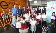"""中少总社""""我心中的物理世界""""国际儿童绘画展于悉尼举行"""