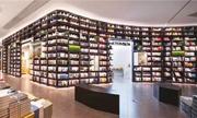 公众号又改回去了?频繁变动中,书店公众号如何生存?