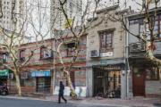 商务印书馆上海分馆如何开发地方文化类新产品?