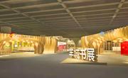 2018南国书香节暨羊城书展将于8月10日举行——公益惠民,今年力度广度空前