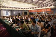 新华书店创新实践研讨班开班仪式在哈尔滨举行